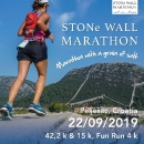 Registration for 12th Ston Wall Marathon